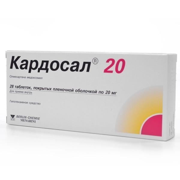 Препарат Кардосал понижает артериальное давление путем блокирования ангиотензина II