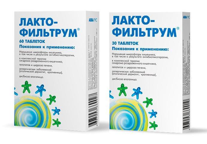 Препарат Лактофильтрум для лечения дисбактериоза