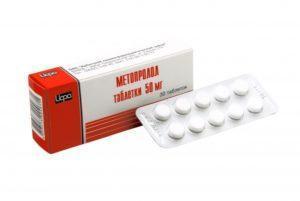 Препарат Метопролол снижает частоту пульса и сократимость сердца