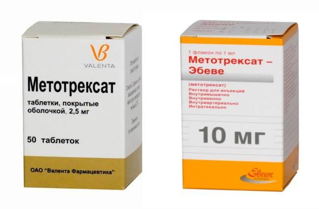Препарат Метотрексат используется для быстрого восстановления нормального роста клеток эпидермиса
