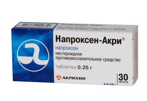 Препарат Напроксен для обезболивания при опоясывающем лишае