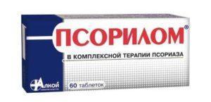 Препарат Псорилом