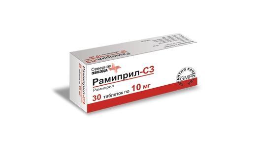 Препарат Рамиприл предназначен для нормализации повышенного давления