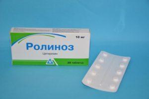 Препарат Ролиноз уменьшает отек и спазм тканей