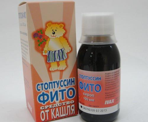 Препарат Стоптуссин от кашля