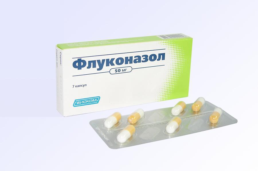 Препарат Флуконазол для предотвращения проблем с кишечником и желудком