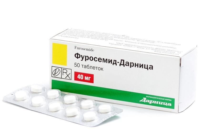 Препарат Фуросемид является сильным диуретиком