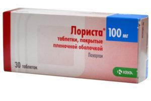 Прием таблеток Лориста позволяет контролировать и сохранять нормальное давление на длительный срок