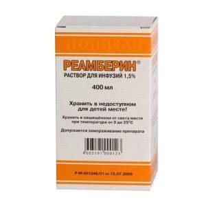 Реамберин применяется при весьма осложненных формах псориаза