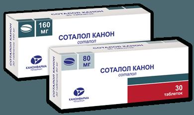 Соталол - это эффективный препарат для лечения различного типа тахиаритмий