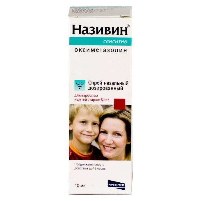 Спрей Називин для лечения насморка при беременности