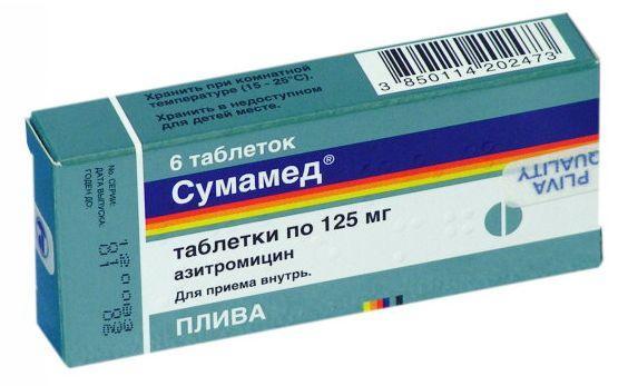 Таблетки Сумамед для лечения гайморита