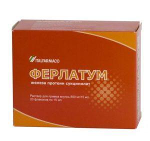 Ферлатум Фол - препарат железа с фолиновой кислотой в жидком виде