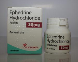 Эфедрина гидрохлорид повышает артериальное давление за счет сужения кровеносных сосудов