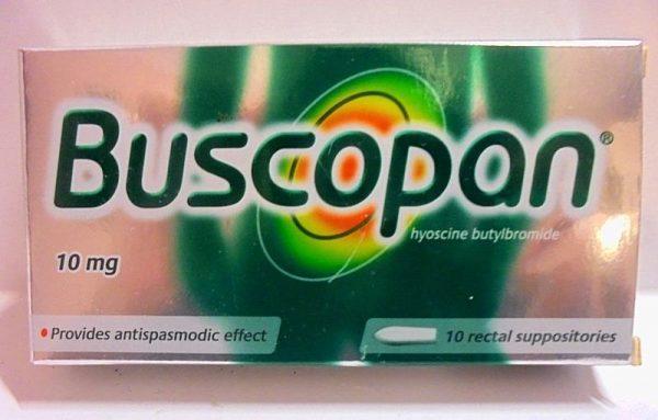 Бускопан - один из самых действенных спазмолитиков при лечении заболеваний жёлчного пузыря