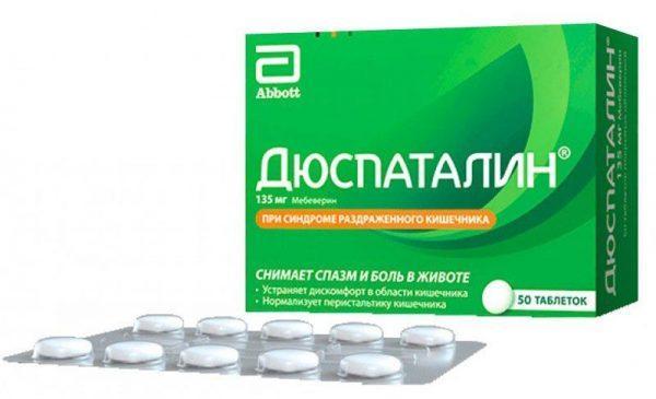 Дюспаталин (мебеверина гидрохлорид) снимает спазмы в кишечнике
