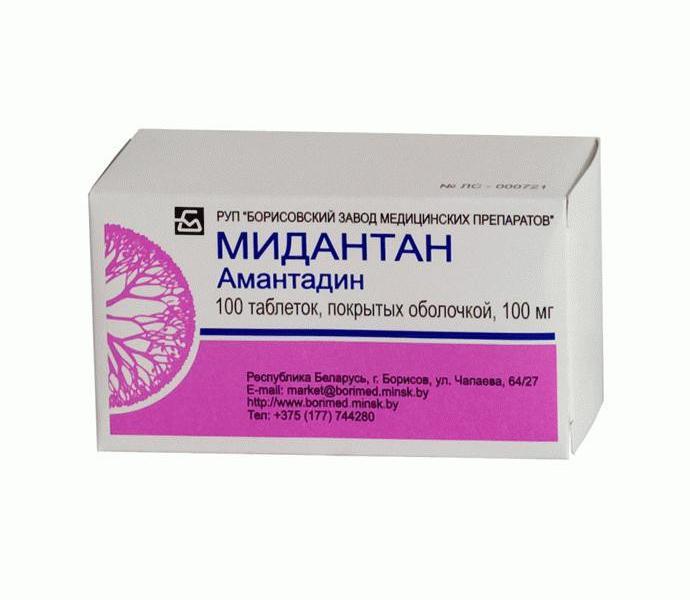 Амантадин подходит только для лечения гриппа типа A