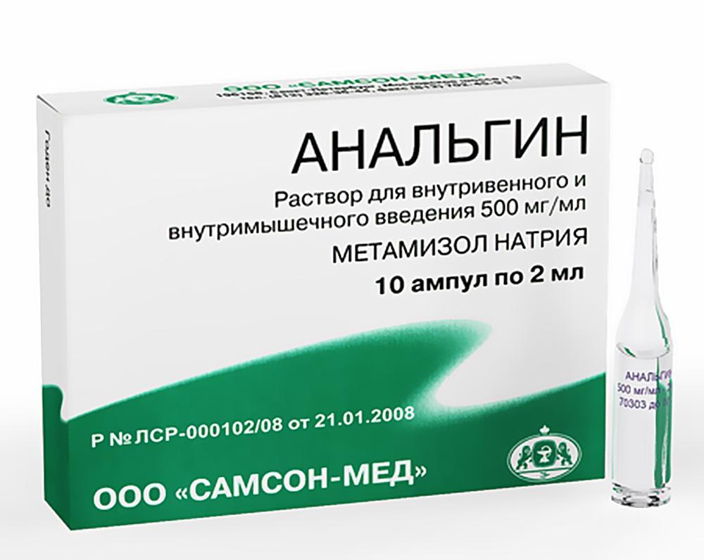Анальгин для устранения боли при остеохондрозе