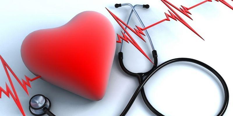 Болезни сердца список и симптомы лечение
