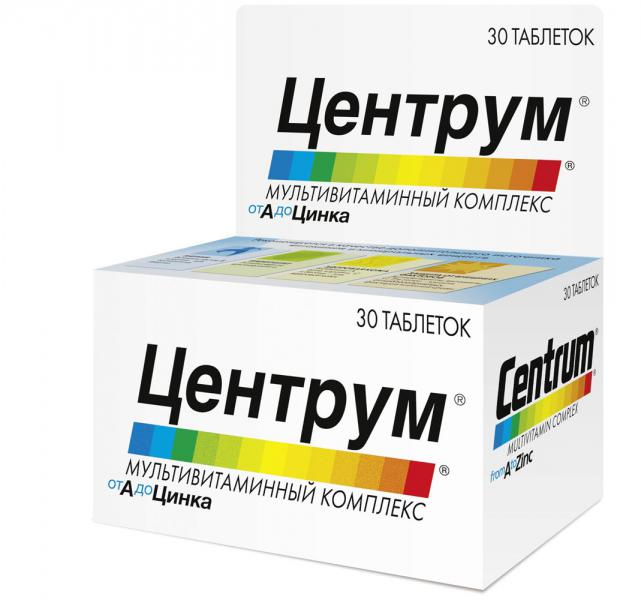 Витаминный комплекс Центрум