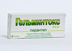 вермокс от чего таблетка