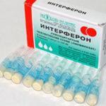Чем можно вылечить гепатит с