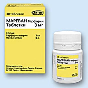 Мареван позволяет улучшить кровообращение и эластичность сосудов