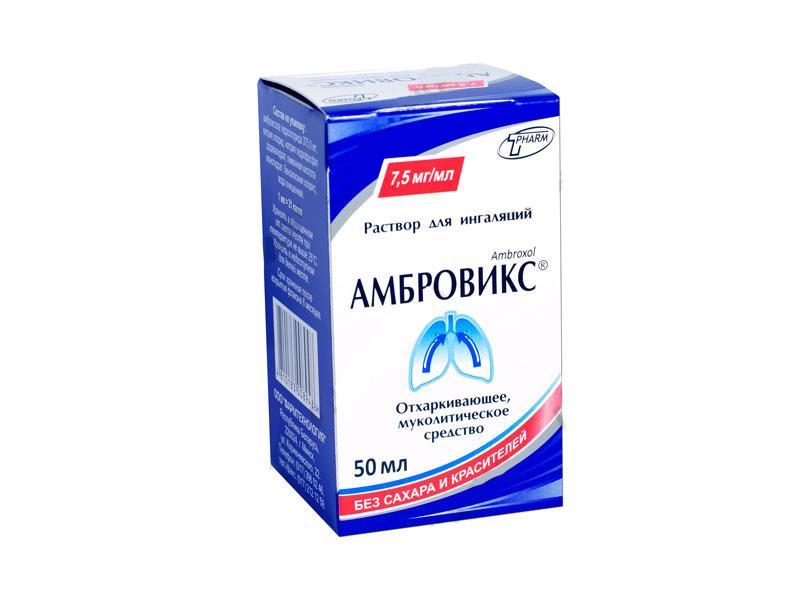 Препарат Амбровикс раствор
