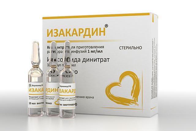 Препарат Изакардин для внутривенного введения