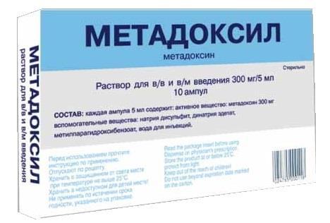 Препарат Метадоксил активно борется с похмельным синдромом