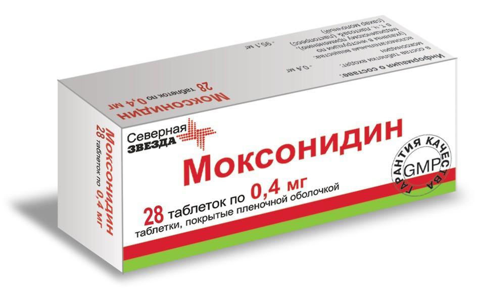 Препарат Моксонидин для снижения высокого давления