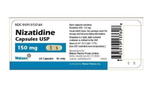 Препарат Низатидин для лечения язвы желудка