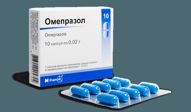 Препарат Омепразол для лечения атрофического гастрита