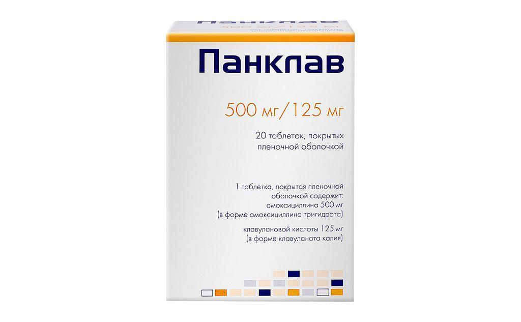 Препарат Панклав для лечения эрозивного гастрита