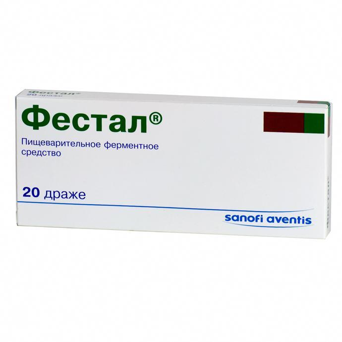 Препарат Фестал для лечения эрозивного гастрита