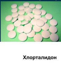 Препарат Хлорталидон понижает артериальное давление
