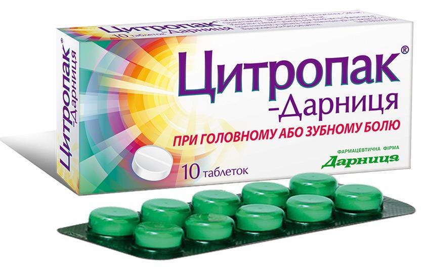 Препарат Цитропак способствует повышению артериального давления