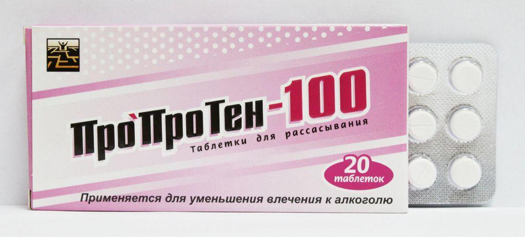 Пропротен очень эффективный препарат для лечения хронической алкогольной зависимости