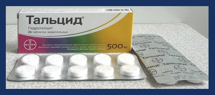 Тальцид - это мощный антацидный лекарственный препарат