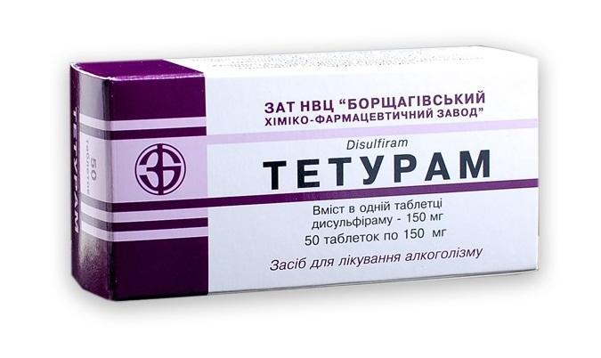 Тетурам ориентирован на профилактику для предотвращения рецидивов, характерных для хронического алкоголизма