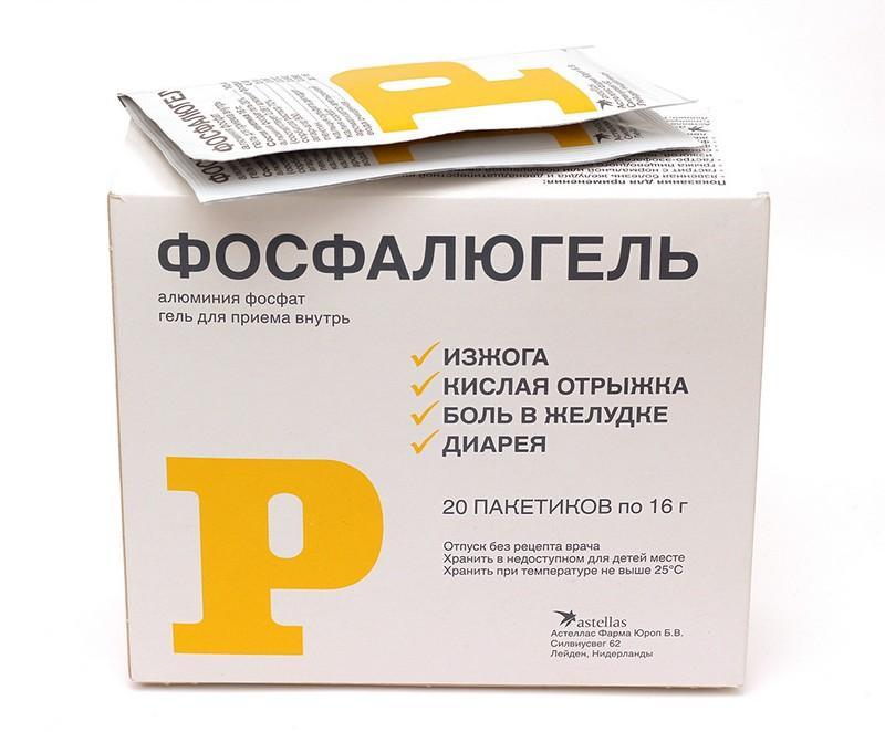 Фосфалюгель мощный антацид, выпускаемый в небольших пакетиках для одноразового использования