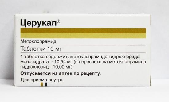Церукал выпускается в виде таблеток и раствора для проведения внутримышечных инъекций