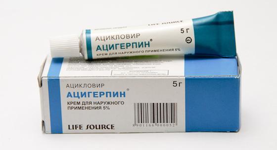 Ацигерпин можно использовать с первого дня проявления вируса
