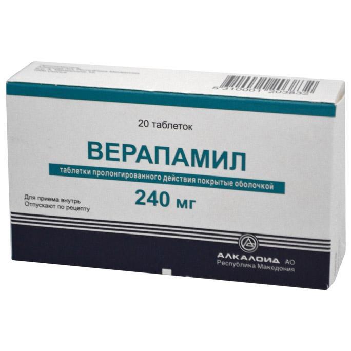 Верапамил может быстро снизить вероятность инфаркта и инсульта