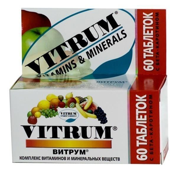 Витрум оказывает воздействие на все органы, насыщая их необходимым количеством полезных веществ