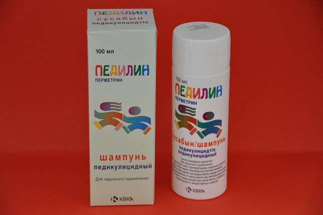 Использовать Педилин можно с достижения ребенка 2-х летнего возраста