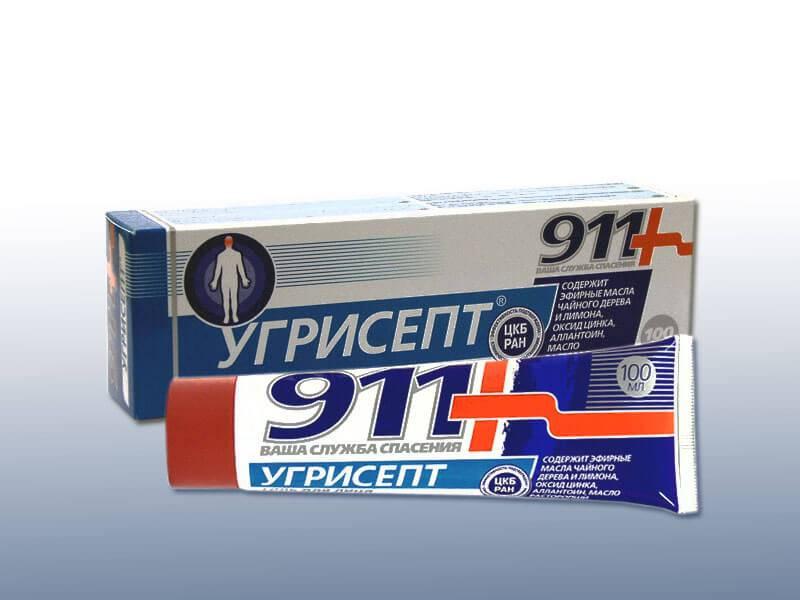 Крем 911 от прыщей