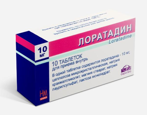 Лоратадин применяется для уменьшения проявления зуда во время лечения