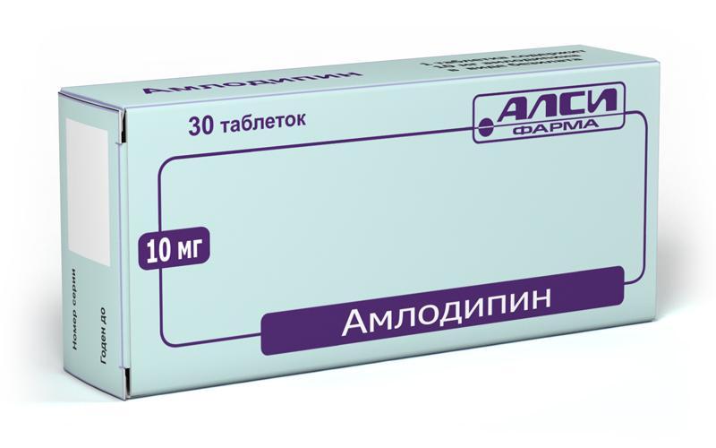 Препарат Амлодипин можно использовать только с совершеннолетнего возраста и до наступления 60 лет