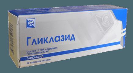 Препарат Гликлазид